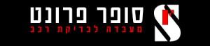 לוגו סופר פרונט