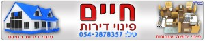 2024_logoh_1320360653_3794