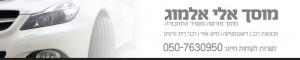 2072_logoh_1321305239_2259