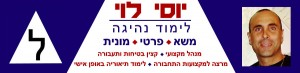 1989_logoh_1301884598_5751
