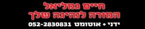 gamlieal-logo1