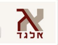 אלגד לוגו