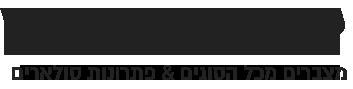 לוגו יוסי מצברים