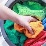המכבסה שלי